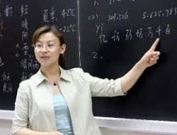 Học tiếng Hoa ở đâu: 10 trung tâm học tiếng Hoa uy tín nhất TPHCM
