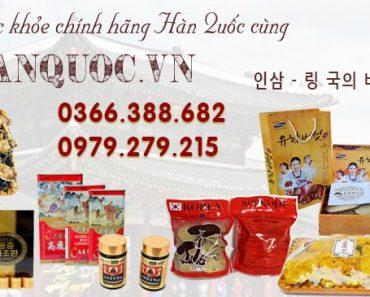 Sâm nấm Hàn Quốc - Thương hiệu vàng trong lĩnh vực sức khỏe